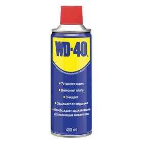 Cмазка wd 40 - 100 мл
